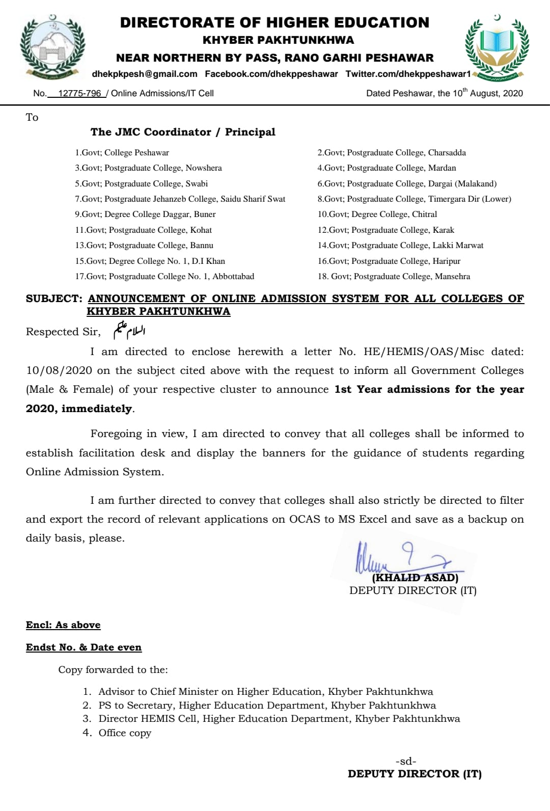 Announcement of Online Admission System for All Colleges in KP