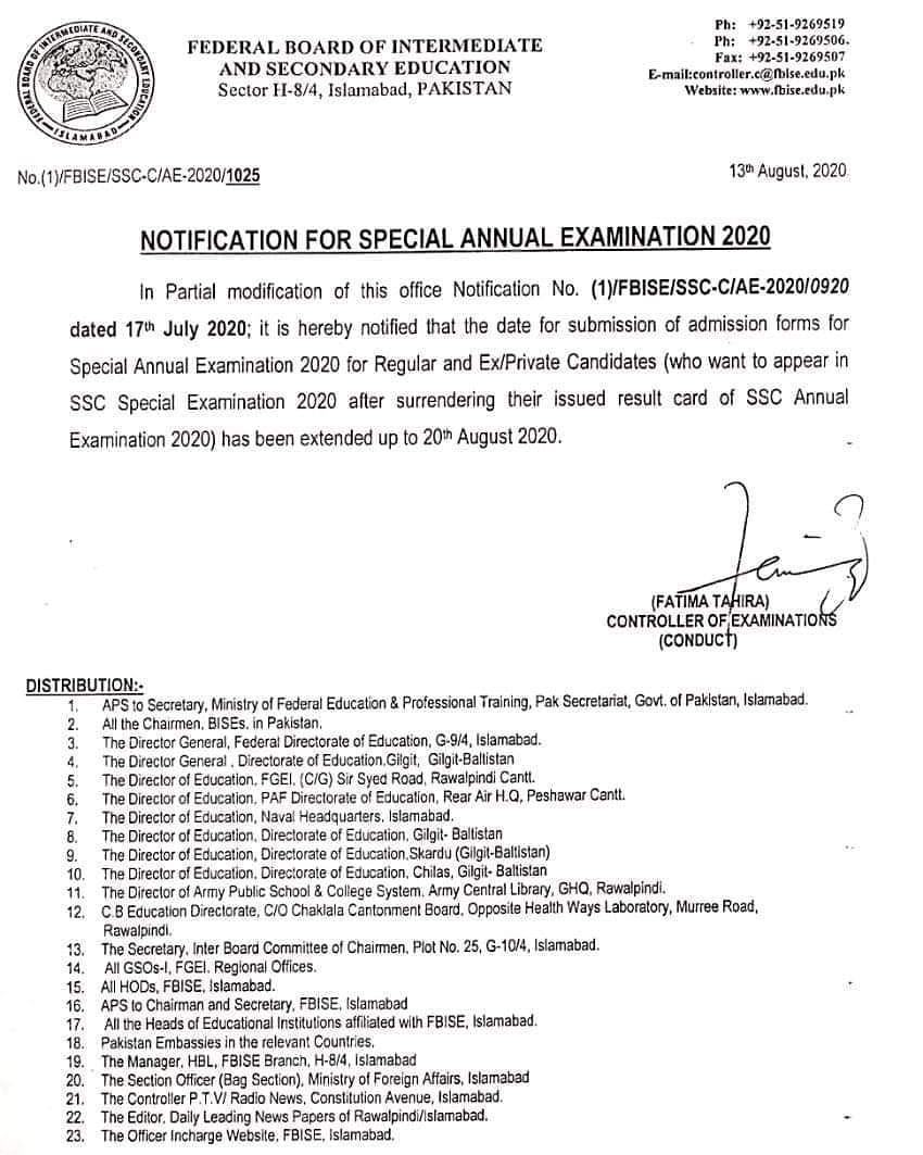 FBISE Islamabad Date Extended for Admission Forms Special Exam 2020