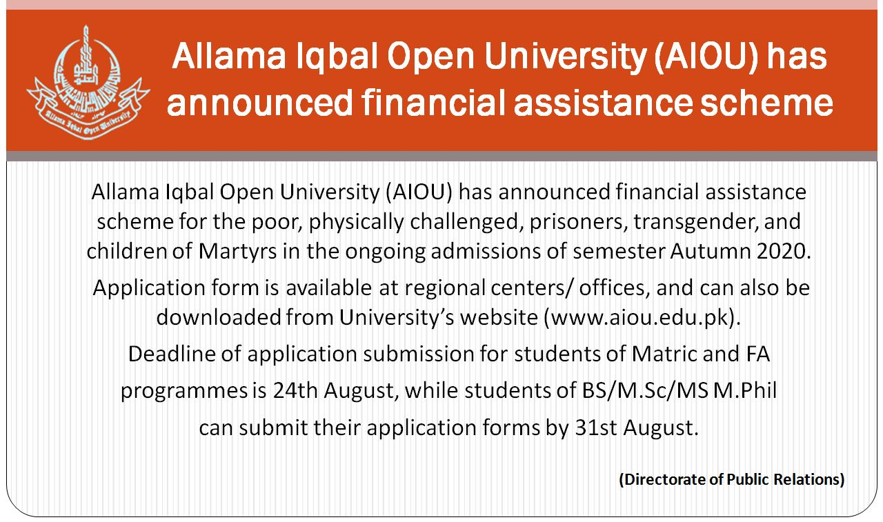 Financial Assistance Scheme AIOU Islamabad 2020