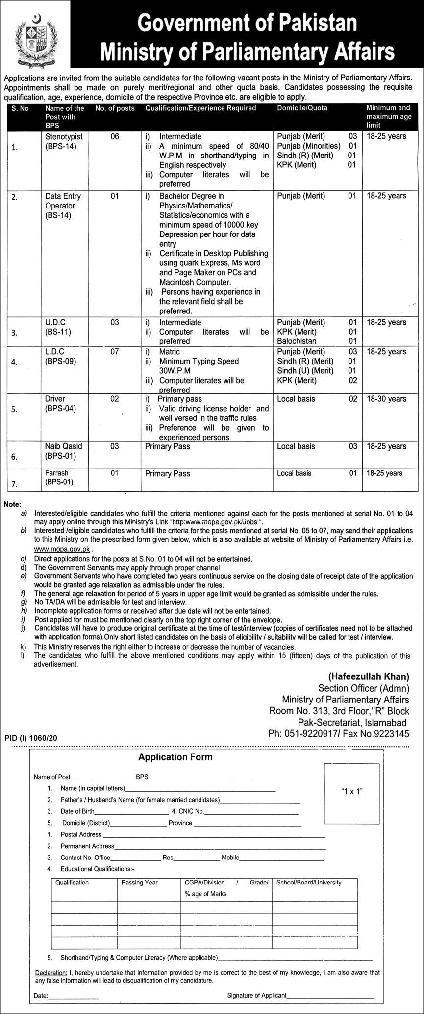 Ministry of Parliamentary Affairs Jobs 2020