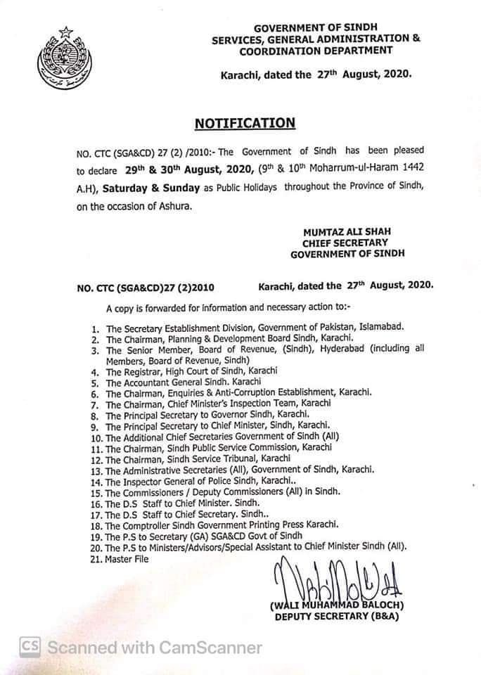 Notification of Ashura Holidays 2020 Sindh Government