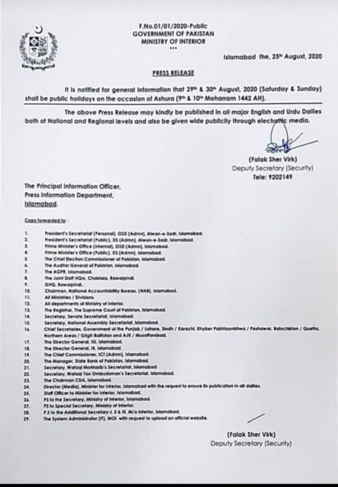Notification of Holiday on 9th & 10th Moharram 1442 AH