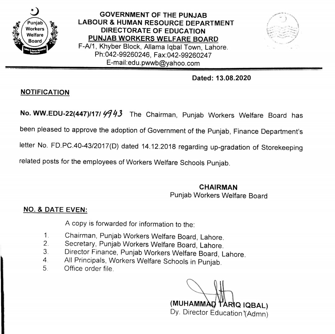 Notification of Upgradation of Storekeeping Related Posts PWWB