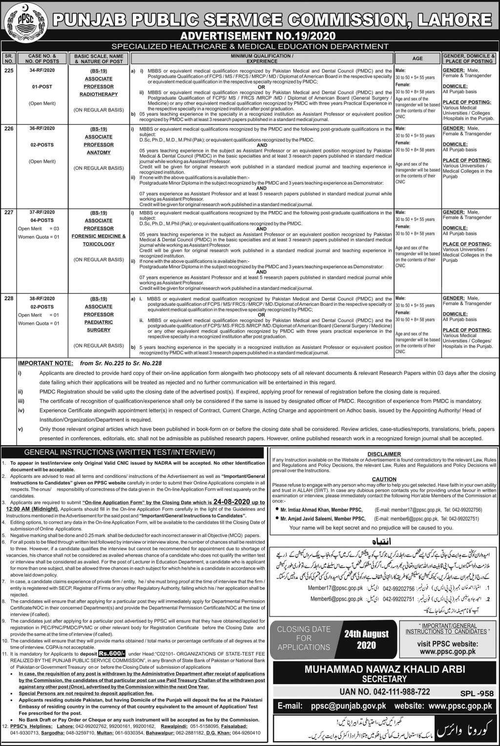 PPSC Jobs 2020 in Specialized Healthcare & Medical Education Department