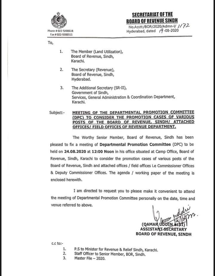 Promotion of Assistants Sindh