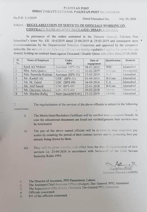 Regularization of Services of Officials Working on Contract Basis Pakistan Post