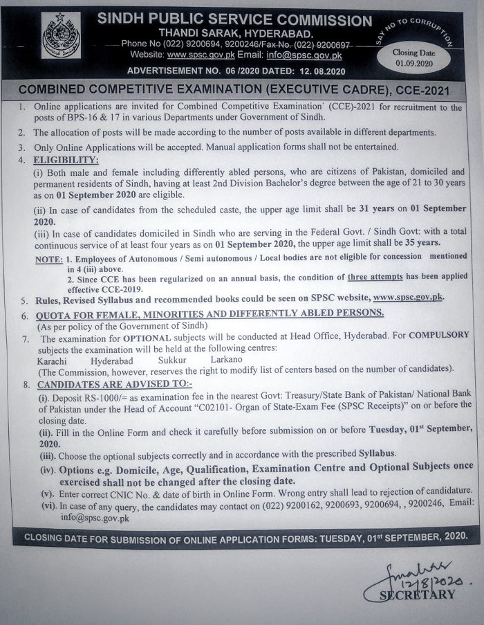 SPSC Combined Competitive Examination Executive Cadre (CCE-2021)