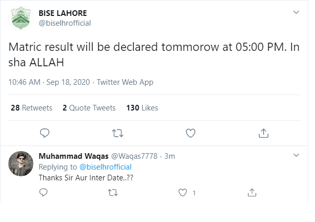 BISE Lahore SSC Annual Examination 2020 Result