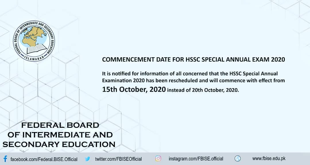FBISE Amendment in Commencement Date of Special Annual Exam 2020