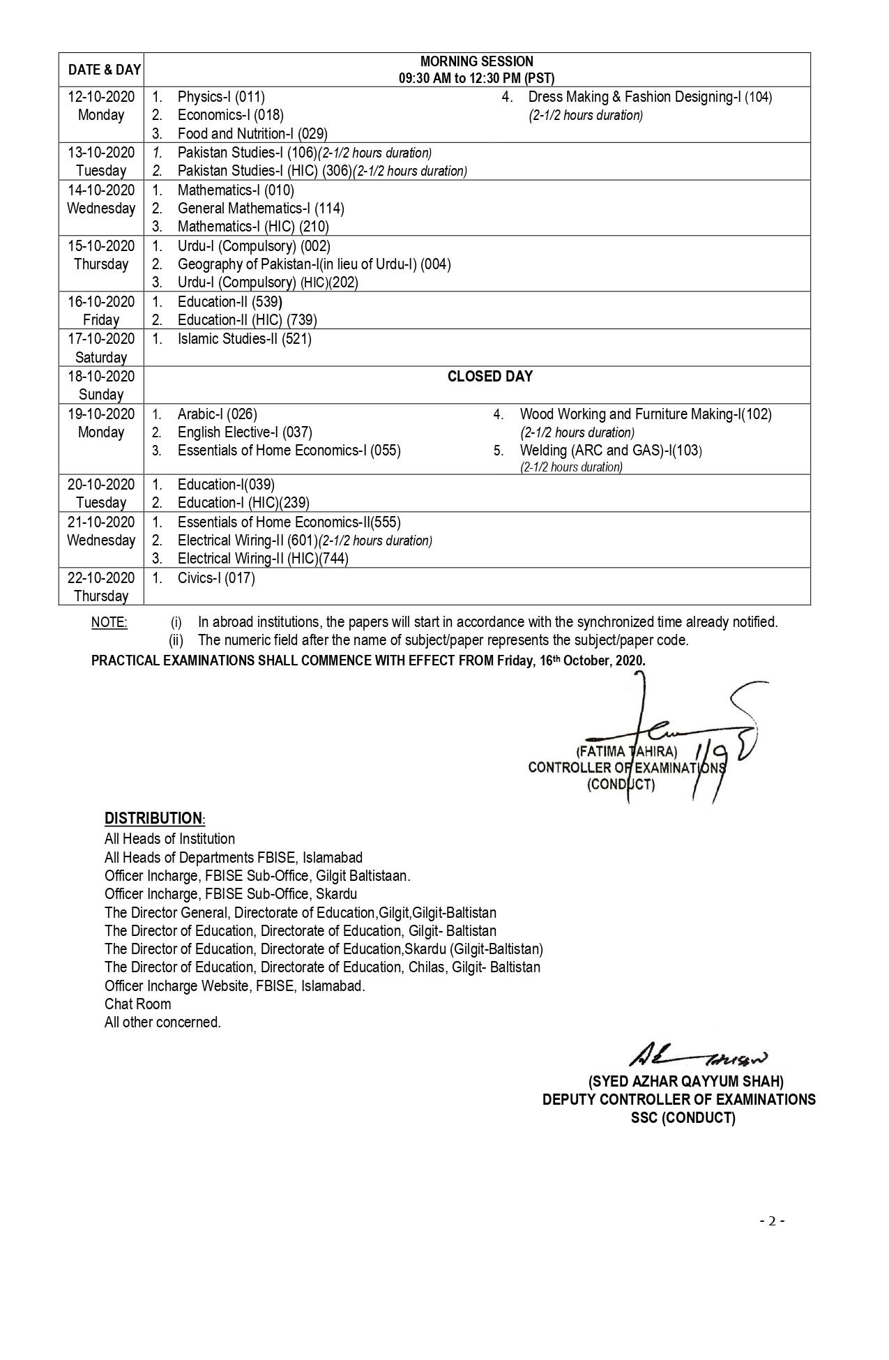Federal Board Date sheet Special Exam SSC