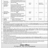Government Jobs of Assistants, Stenotypists and Others