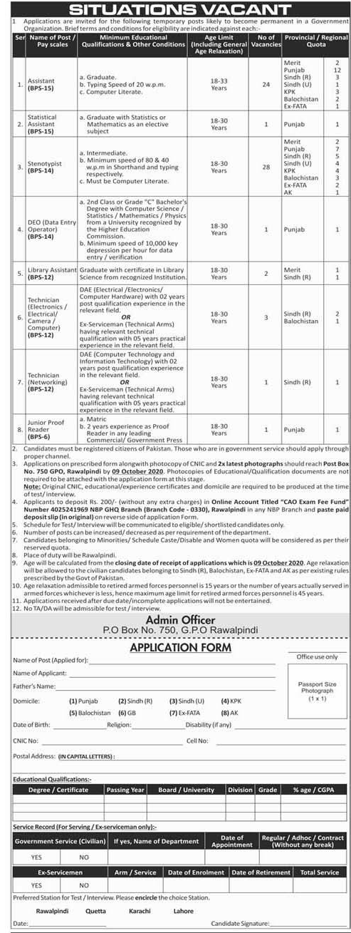 Government Jobs of Assistants, Stenotypists