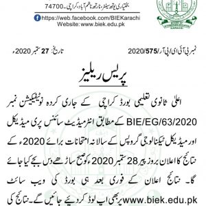 BIE Karachi HSC-II Annual Result 2020 Science Pre-Medical and Medical Technology