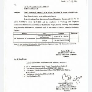 Notification of Amended/Revised School Timings in Punjab on Friday