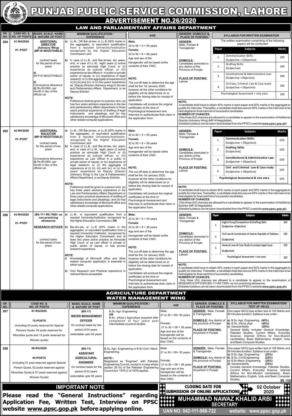 PPSC Vacancies in Agriculture Department Sep 2020
