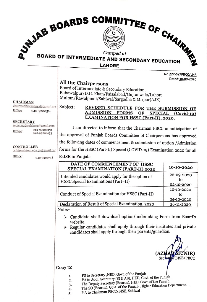 Revised Schedule for Submission of Admission Forms for Special COVID-19 Examination HSSC-II