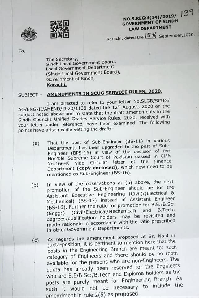 Amendments in SCUG Service Rules 2020