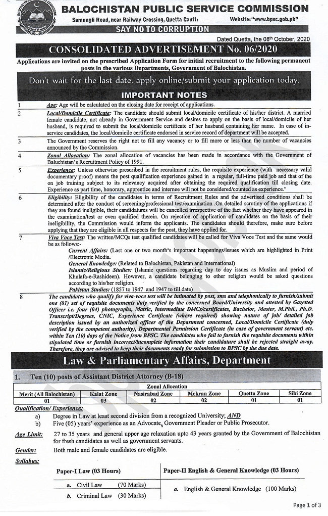 BPSC Jobs October 2020 in Different Departments