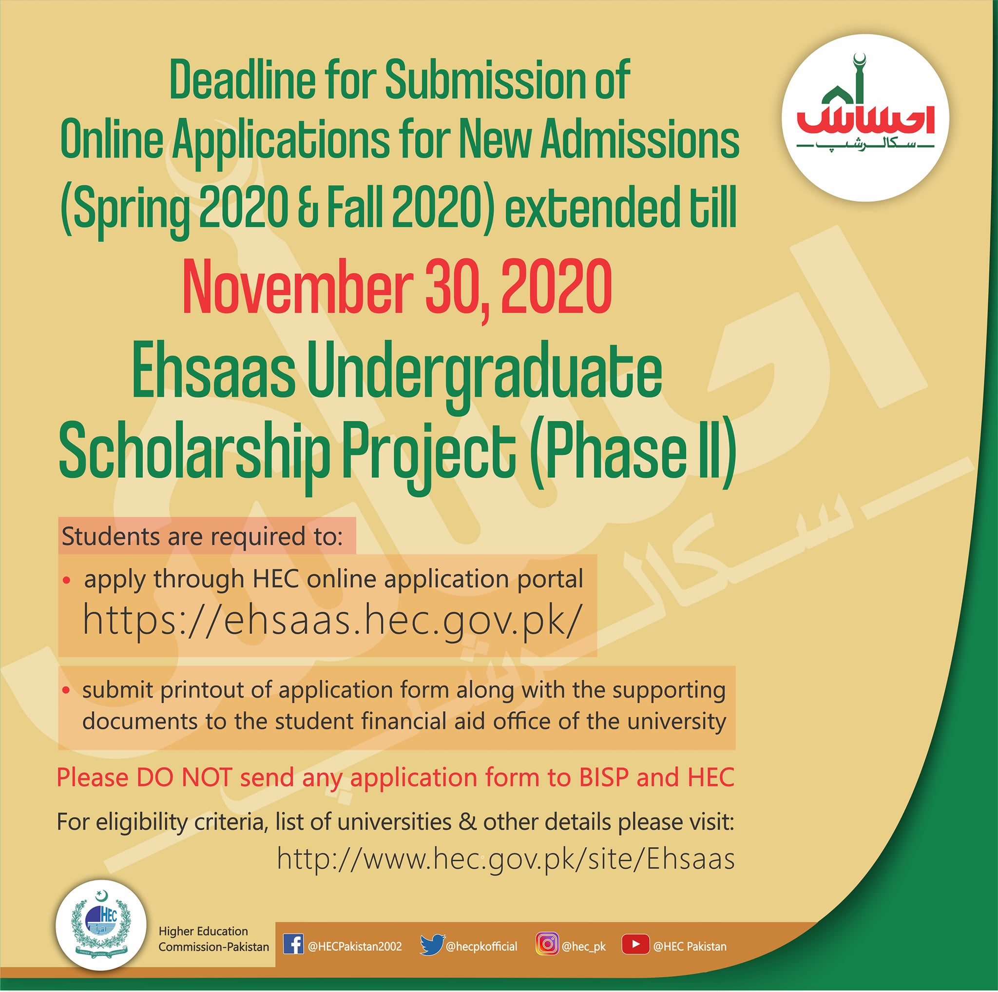 Ehsaas Undergraduate Scholarship Project for Spring & Fall 2020