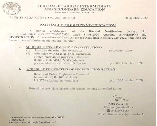 Notification of Extension Date Registration FBISE