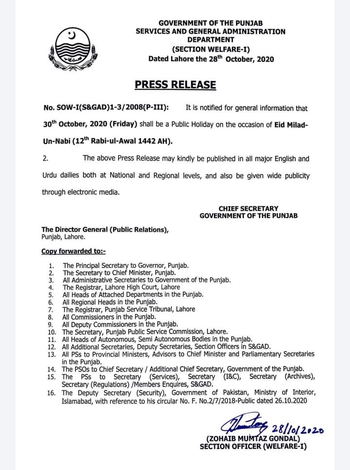 Punjab Government Notification of Holiday on Friday 30th Oct 2020