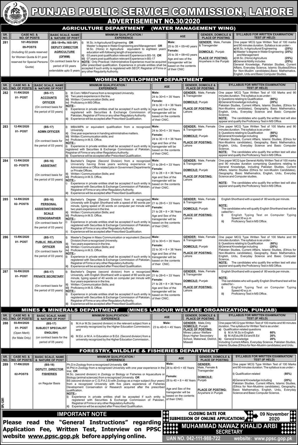 Punjab Public Service Commission Jobs Ad No. 30 of 2020