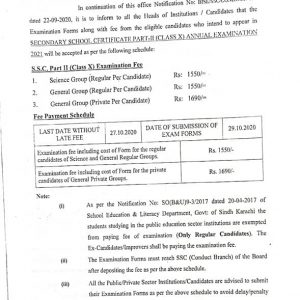 Schedule of SSC-II (Class X) Annual Examination 2021 Forms Fee BISE Hyderabad
