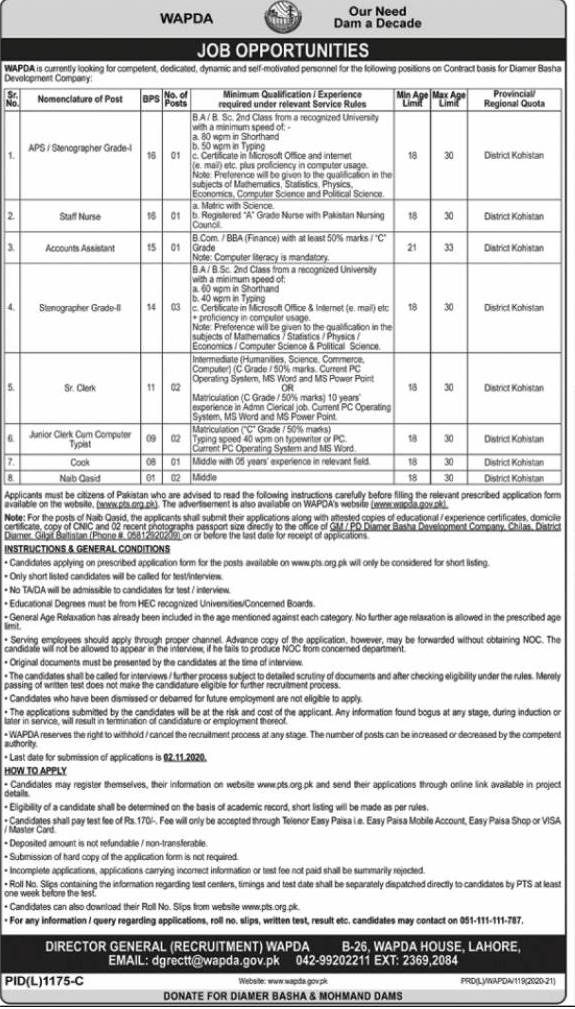 WAPDA Jobs Oct 2020 through PTS