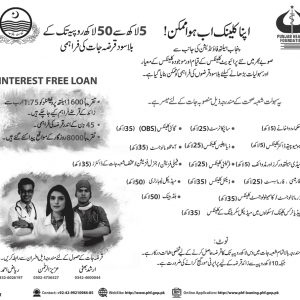 5 to 50 Lac Interest Free Loan Punjab Government to Open Your Own Clinic