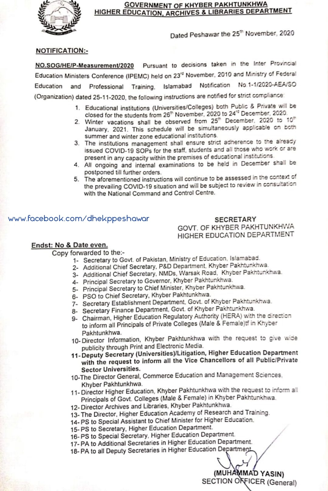 Closing of Colleges and Universities by Directorate of Higher Education KPK