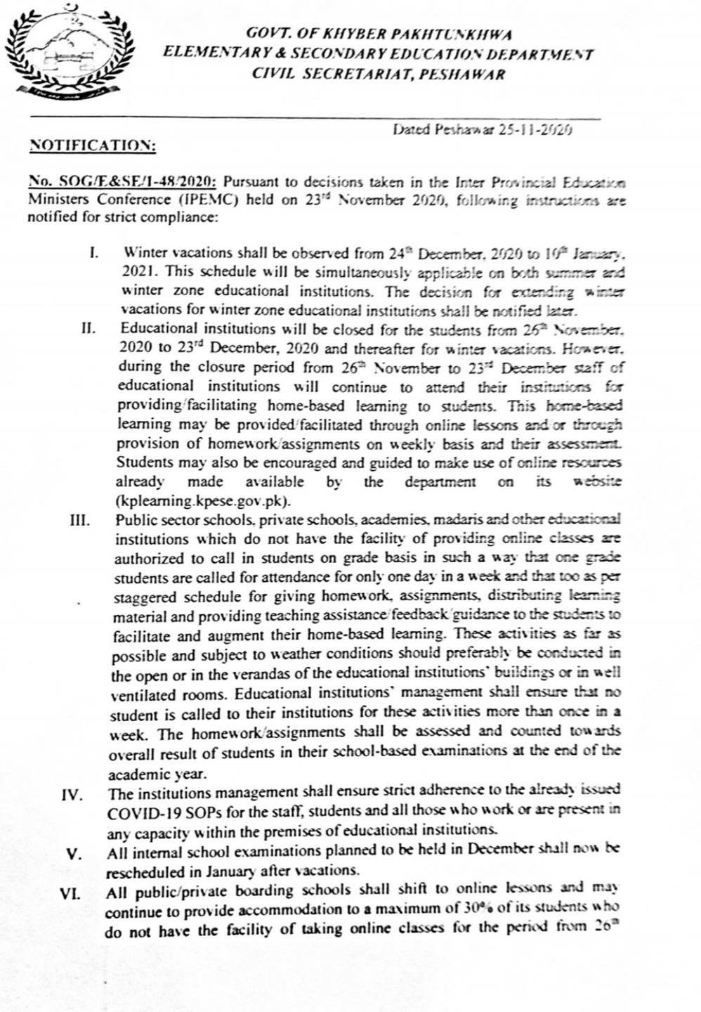 Holidays in KPK Educational Institutions wef 26th Nov 2020