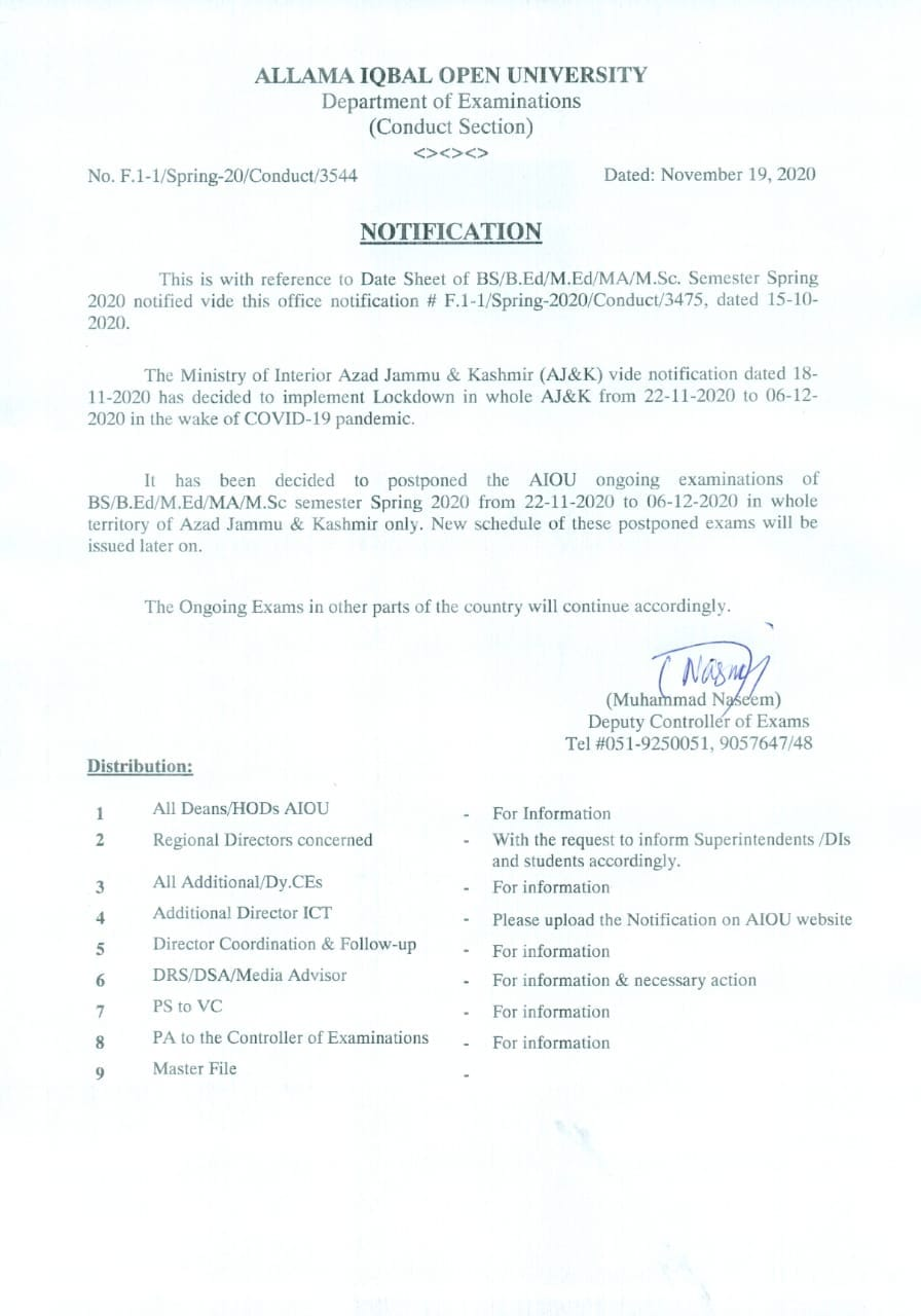 Notification of Postponing AIOU Ongoing Examinations Semester Spring 2020 in AJK
