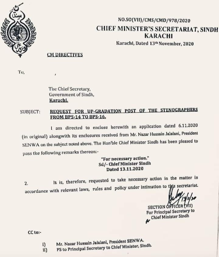 Request for Upgradation of the Post of Stenographers