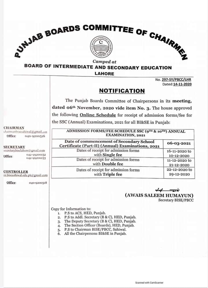 Schedule of SSC Annual Examination 2021 All Punjab Boards