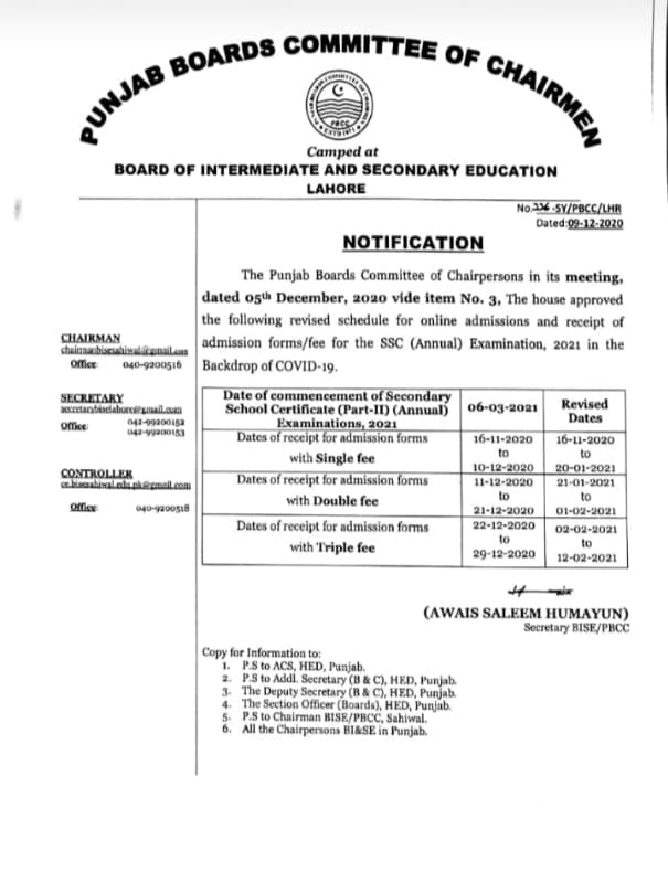 Amended Schedule Admission Forms 2021 Exams