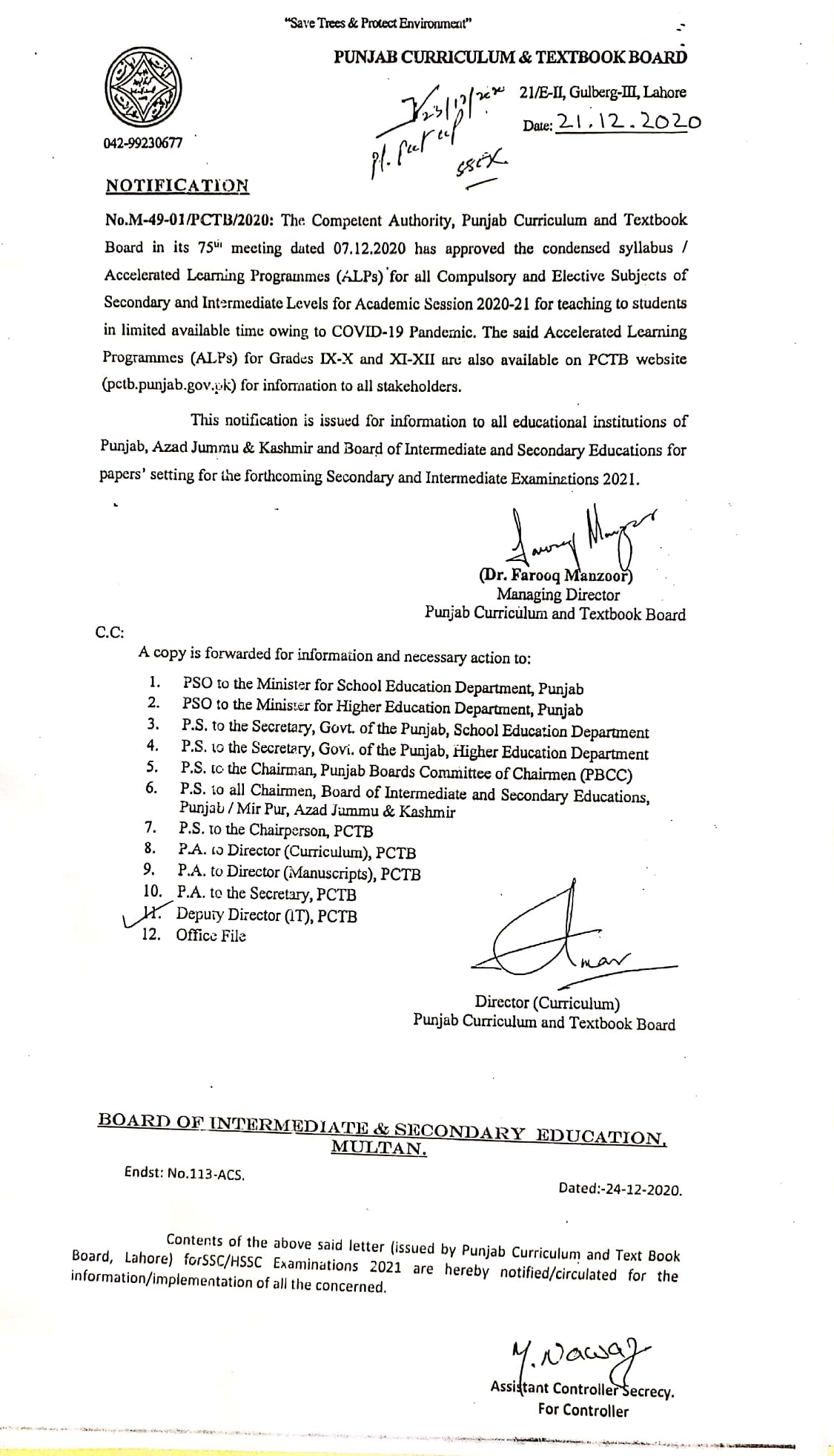 Condensed Syllabus BISE Multan Elective Subjects 9th, 10th, 11th & 12th Class