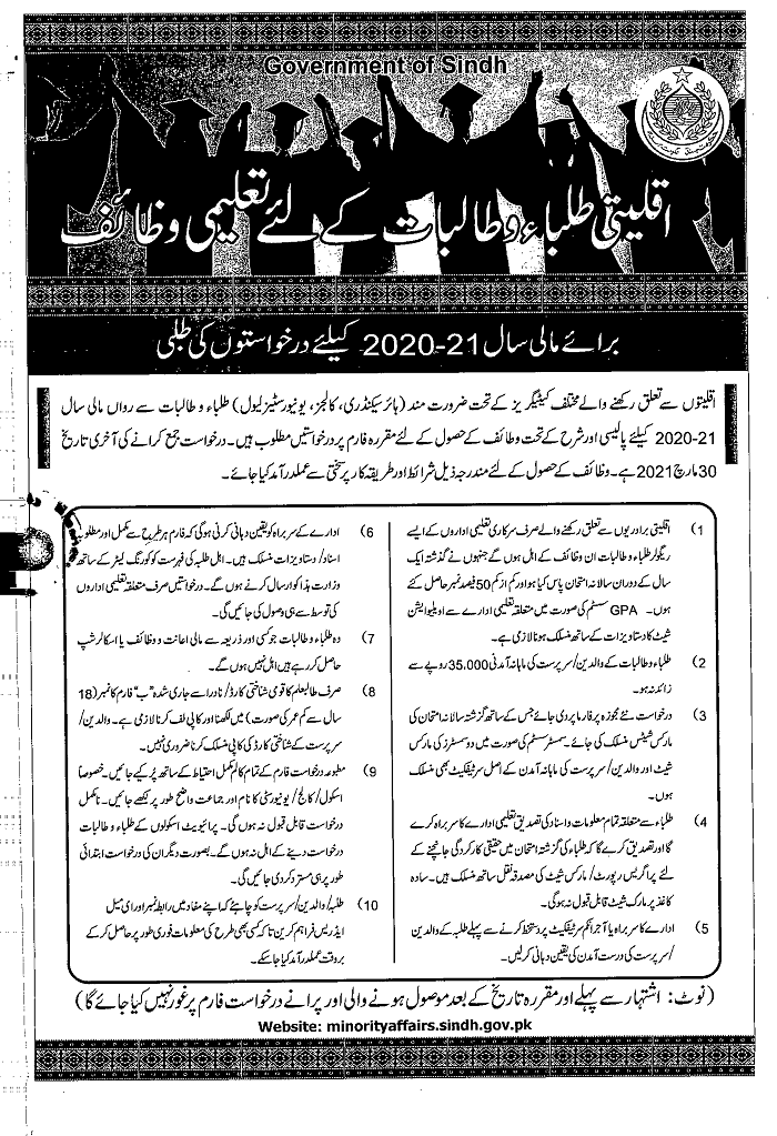 Scholarships 2020-21 for Minorities Students Sindh