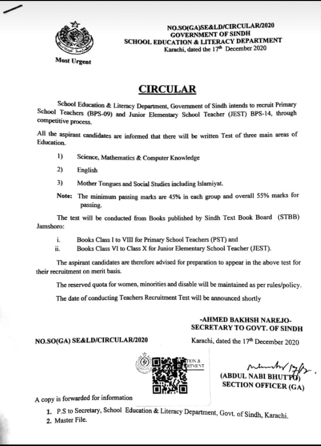 Syllabus for Recruitment of Primary School Teachers