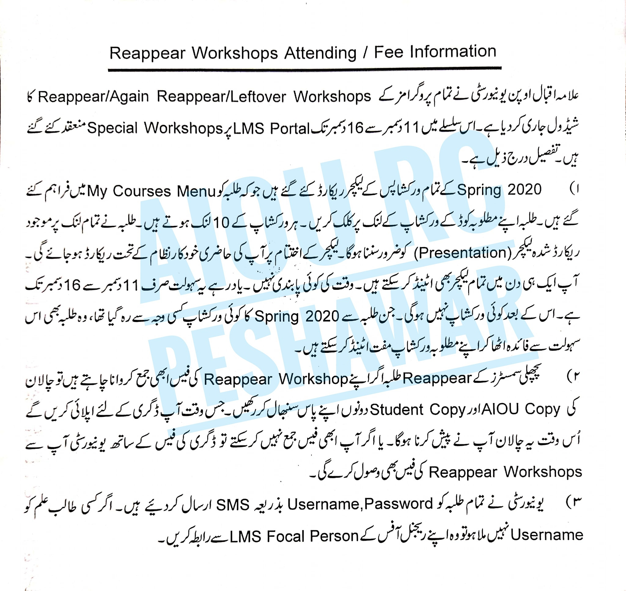 Detail of the Schedule for Reappear Workshops Attending Fee Information
