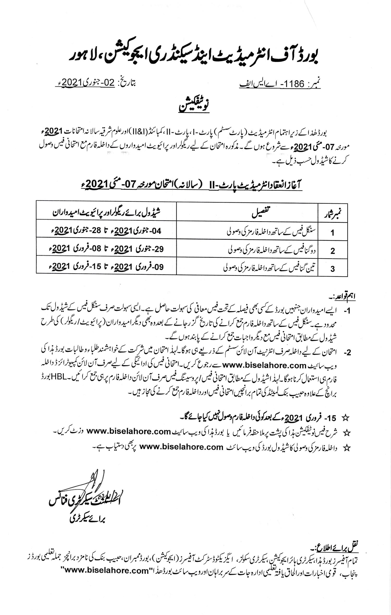 BISE Lahore HSSC Examination Fee and Admission Forms Schedule 2021