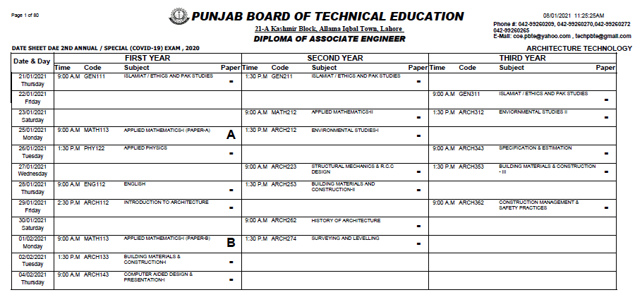 Date Sheet DAE 2nd Annual Special Exams 2020 PBTE
