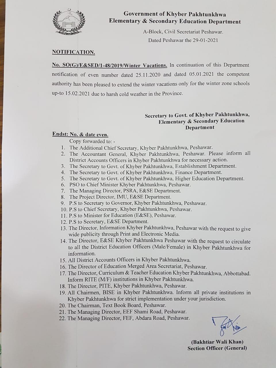 Further Extension Winter Vacation till 15th Feb 2021 in KPK