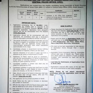 Junior Clerks Jobs in Sindh Police (CPO) Through PTS