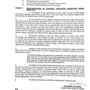 Latest Notification of Regularization Contract Employees Punjab Recruited under Rule 17-A