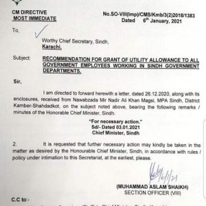 Latest Updates of Utility Allowance for Sindh Govt Employees