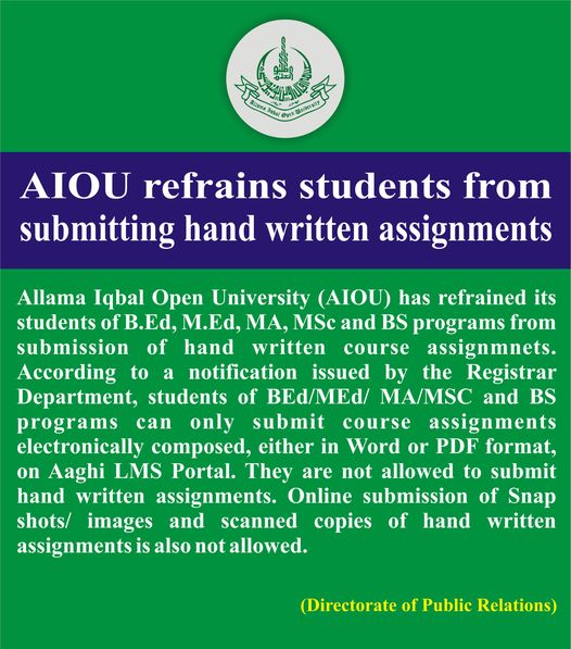 No More AIOU Islamabad Handwritten Assignments