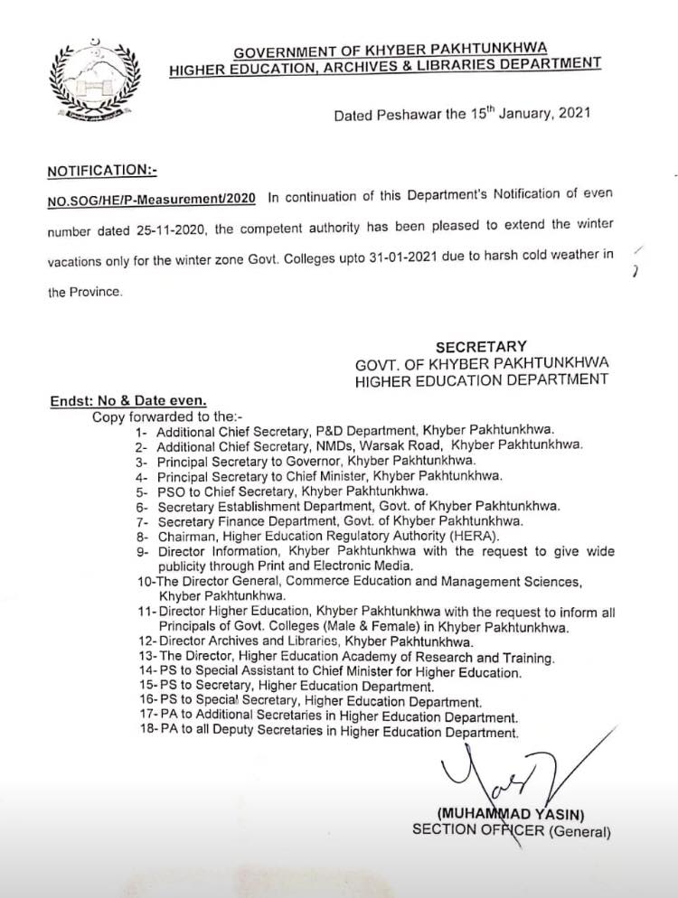 Notification of Extension Winter Holidays upto 31st Jan 2021 for Winter Zone