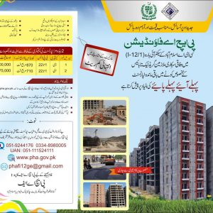 PHA Foundation Apartments for Employees of BPS-01 to BPS-22 in I-12 Islamabad