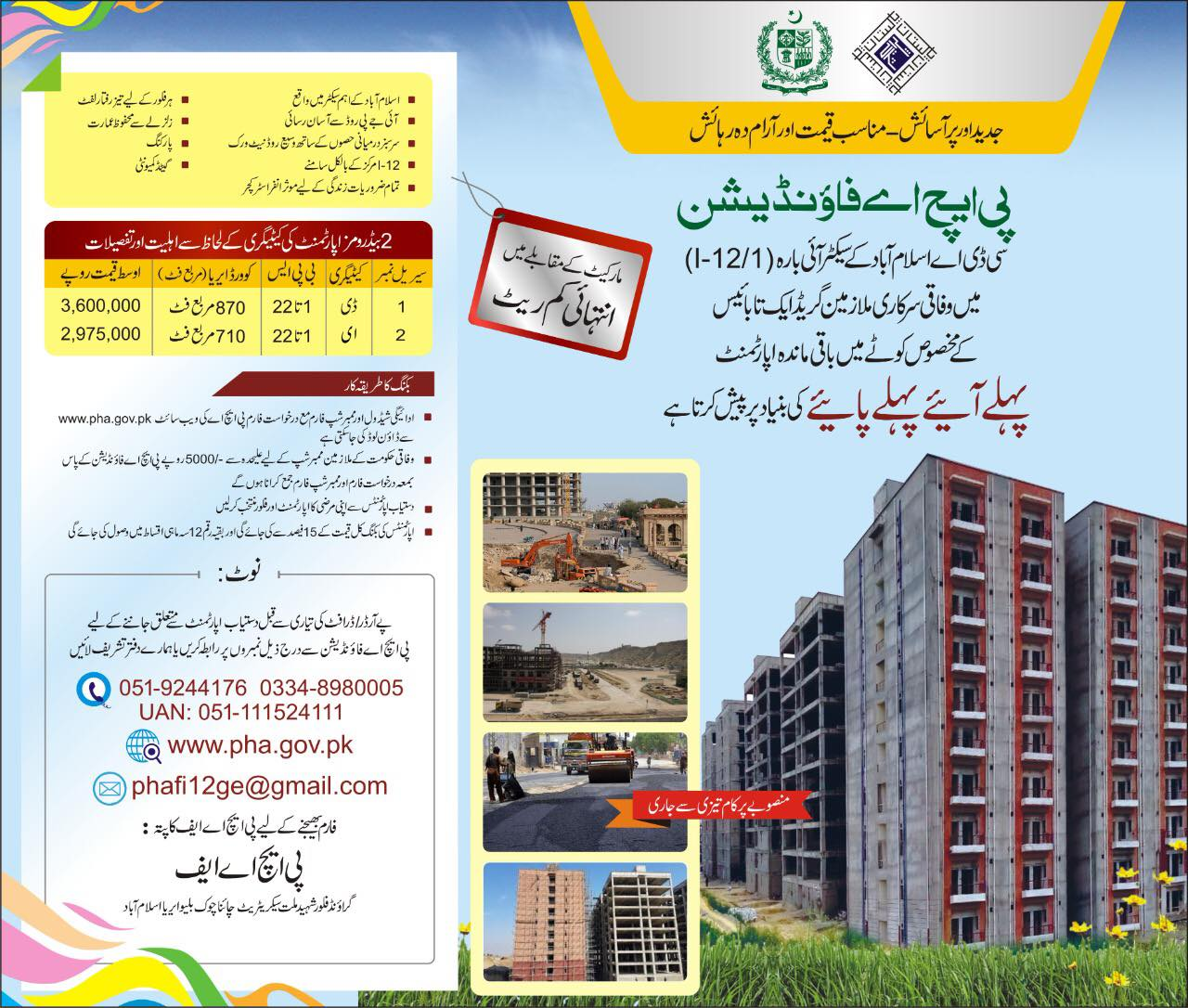 PHA Foundation Apartments for Employees