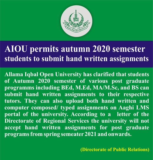 Permission to Submit Handwritten Assignments by AIOU Islamabad